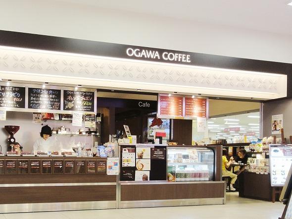 小川珈琲OGAWA COFFEE|イオン春日井店内にあるコーヒー屋さんの本格コーヒー