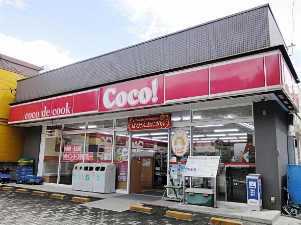 日本で初めてのコンビニはこの店コンビニエンスストア発祥の地が高蔵寺の藤山台にあり
