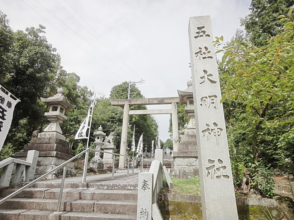 五社大明神社で秋祭り、餅つき大会もある高蔵寺の神社のお祭り