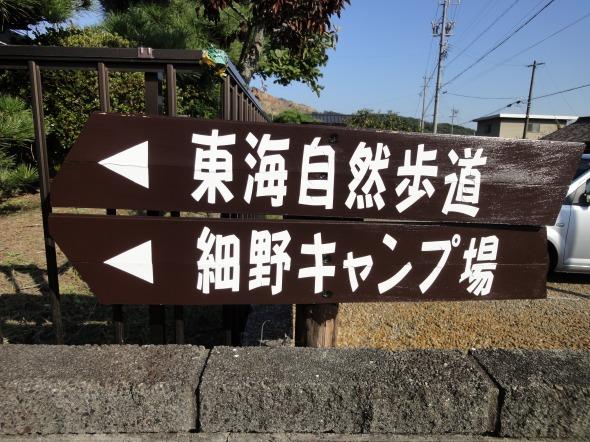 細野キャンプ場-春日井市細野町にあるテントで泊まれる夏休みの自然体験