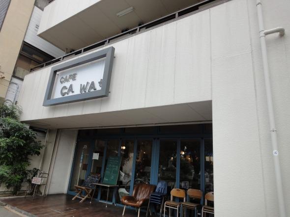 cafe cawa-春日井市勝川如意申町でコーヒーとランチを楽しむ