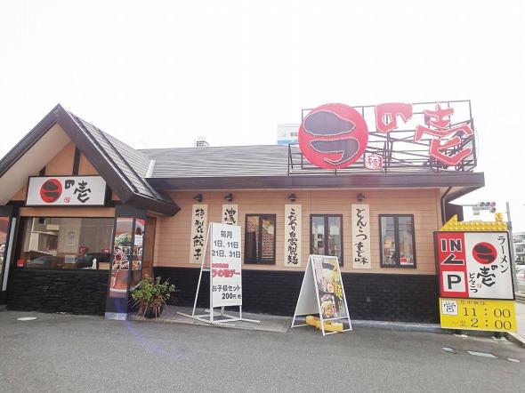 ラの壱春日井店-19号線沿線勝川駅近くのとんこつらーめん屋さん