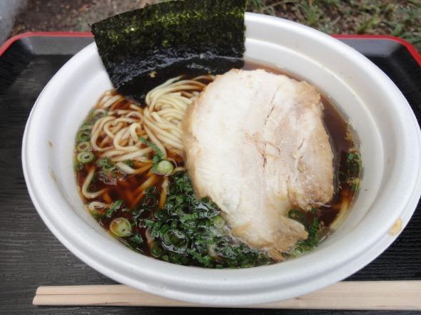 ありがた屋厚切りチャーシュー麺
