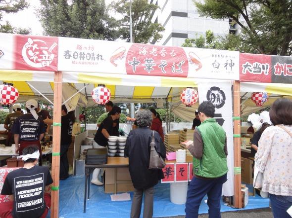 海老薫醤油ラーメン