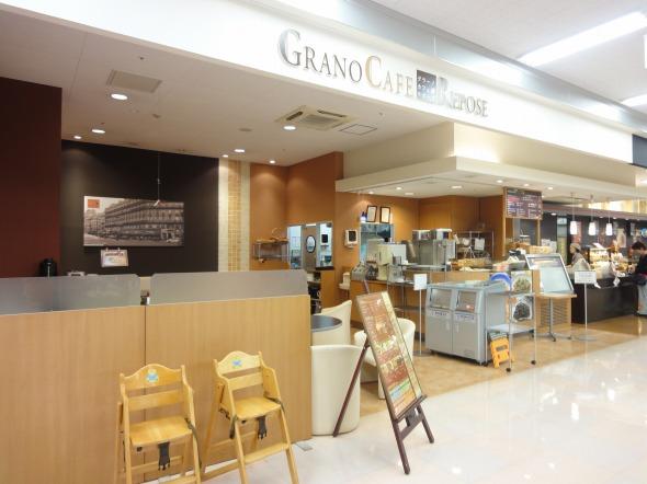 グラーノ・カフェ・ラポーズ-アピタ高蔵寺店内にあるちょっとお得な珈琲店
