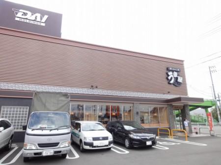 うま屋春日井本店