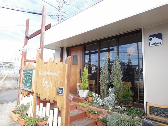 カフェ・ダイニング・サユ朝獲れたっぷりあさりのトマトソースパスタが評判のお店