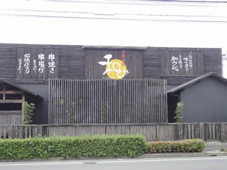 和み春日井店