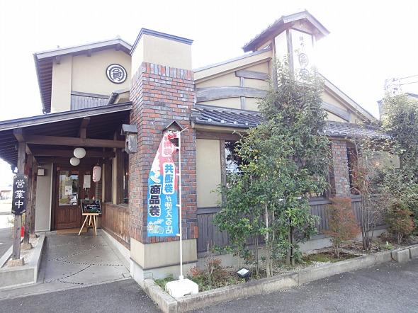 圓家春日井市民病院前店の有名な焼きめしや長崎ちゃんぽん食べてきたよ。