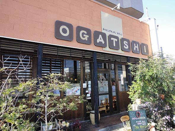 オガッシ春日井市役所からすぐ真向かいにデミグラスソースで有名な洋食屋さん