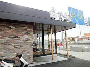 鶴亀堂勝川店