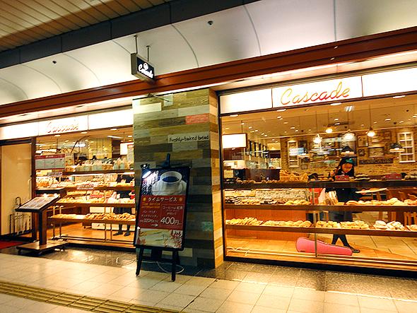 カスカード高蔵寺駅構内にあるパン屋さん