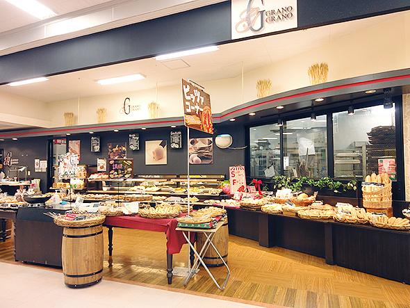 グラーノグラーノ-アピタ高蔵寺店内にあるパン屋さん