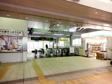 神領駅改札口