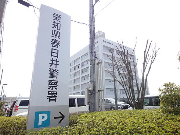 春日井警察署で運転免許証の更新受付時間や交通アクセスなどの情報