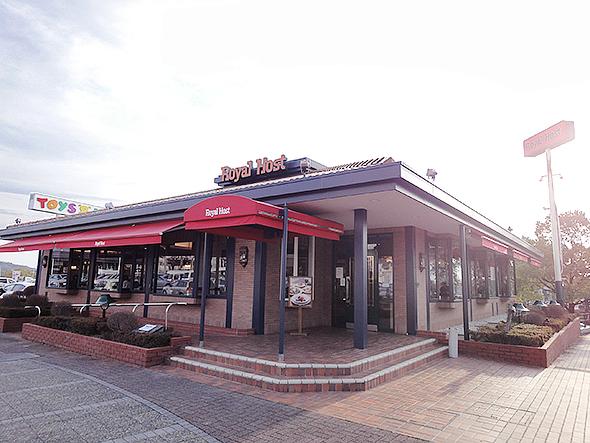 ロイヤルホスト高蔵寺店-高蔵寺ニュータウンにあるレストラン