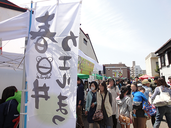 春日井かえる祭り会場風景