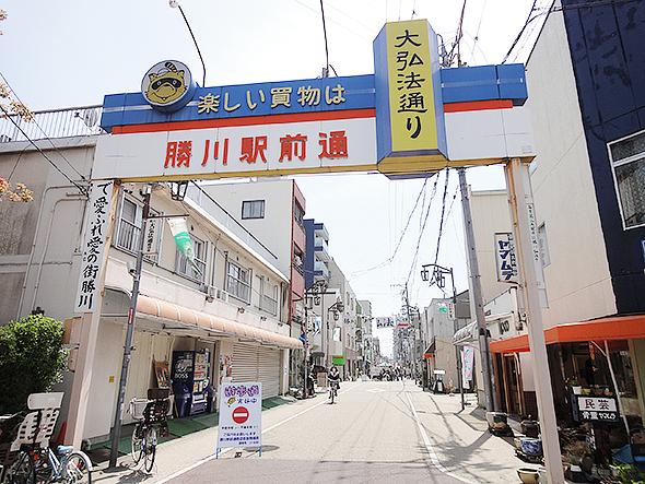 勝川商店街大弘法通りの弘法大師さまや街の風景