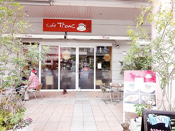 カフェトロン-ルネッサンスシティ勝川1番街の喫茶店