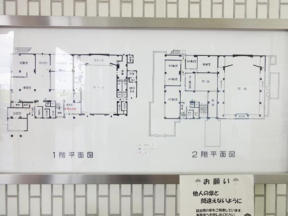 坂下公民館の平面図