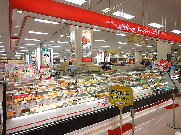 銀座コージーコーナーアピタ高蔵寺店