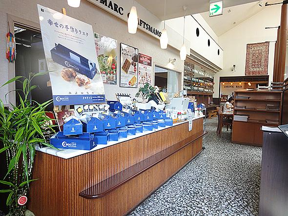 サンマルク尾張旭店レジ