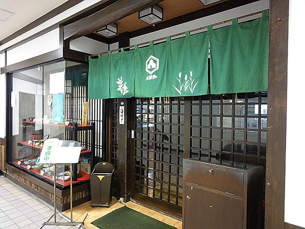 木曽駒高蔵寺店外観