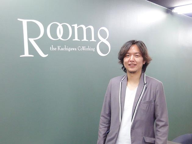 ルーム8オーナー鶴田賢太