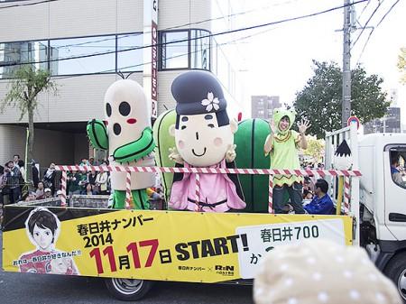 春日井まつりパレード