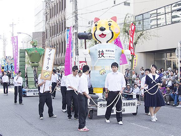 春日井工業パレード
