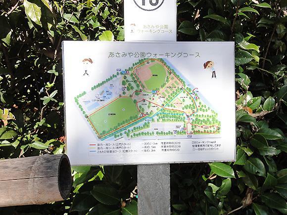 朝宮公園マップ